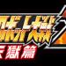 SRWZ3 Tengoku Hen Famitsu tidbits