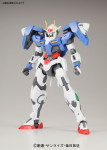 MG 00 Raiser announced - May 2011 Release