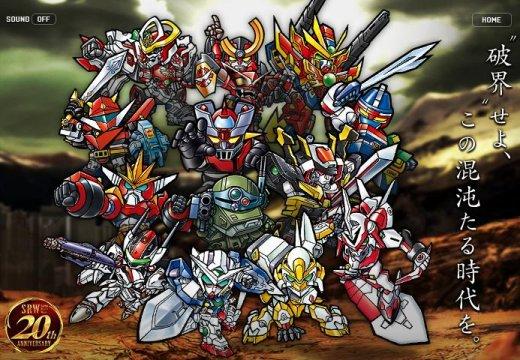 [Game do Mês] - Super Robot Wars Srwz2