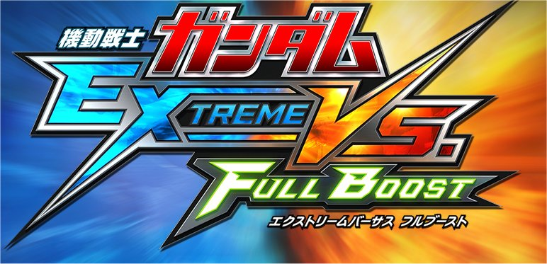 Gundam Extreme VS Full Boost Official Site launches