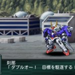 srwz2_2_saisei_hen_00_gundam_1