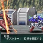 srwz2_2_saisei_hen_00_gundam_4