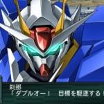 srwz2_2_saisei_hen_00_gundam_5