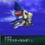 srwz2_2_saisei_hen_code_geass_r2_2