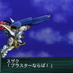 srwz2_2_saisei_hen_code_geass_r2_3