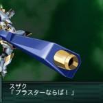 srwz2_2_saisei_hen_code_geass_r2_4