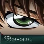 srwz2_2_saisei_hen_code_geass_r2_5