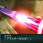 srwz2_2_saisei_hen_code_geass_r2_6