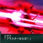 srwz2_2_saisei_hen_code_geass_r2_7