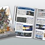 srwz2_2_saisei_hen_digest_booklet