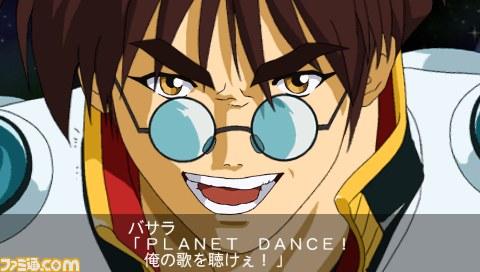 New screenshots of Super Robot Wars Z2 Saisei Hen from Famitsu
