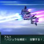 srwz2_2_saisei_hen_macross_f_2
