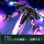 srwz2_2_saisei_hen_macross_f_5