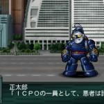 srwz2_2_saisei_hen_tetsujin_28_1