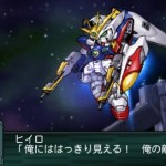 srwz2_2_saisei_hen_wing_2