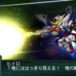 srwz2_2_saisei_hen_wing_6