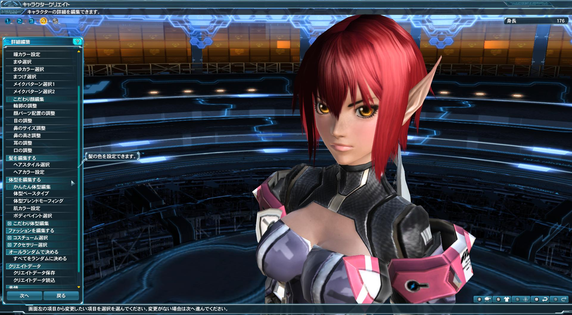 ebook A War Culture in Action: A Study of the