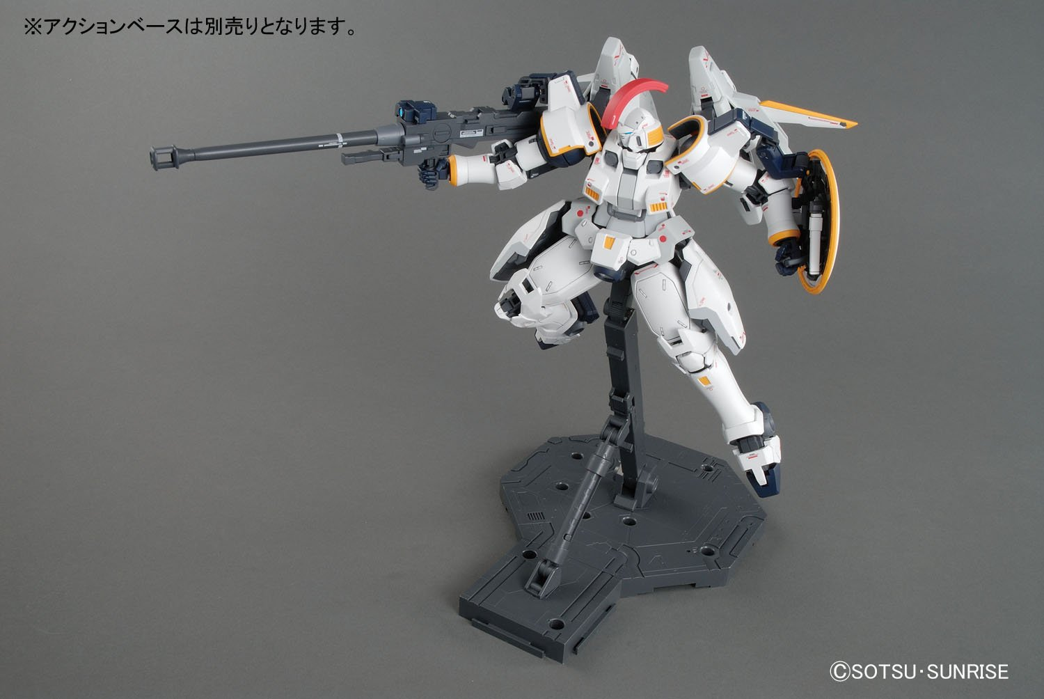 Mg Tallgeese I Box Art And Official Images Saint Ism border=