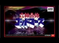 super_robot_wars_z3_announce_103