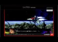 super_robot_wars_z3_announce_137