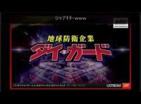 super_robot_wars_z3_announce_140
