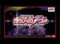 super_robot_wars_z3_announce_151