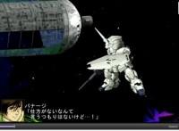 super_robot_wars_z3_announce_205
