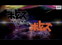 super_robot_wars_z3_announce_231