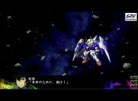 super_robot_wars_z3_announce_237