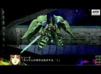 super_robot_wars_z3_announce_256