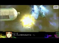 super_robot_wars_z3_announce_262