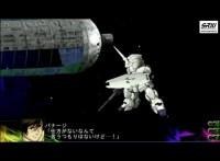super_robot_wars_z3_announce_264