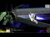 super_robot_wars_z3_announce_267