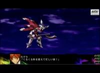 super_robot_wars_z3_announce_270