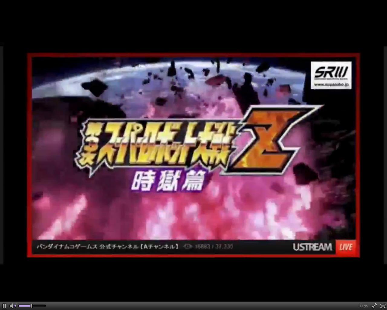 Super Robot Wars Z3 Announced, April 2014 Release