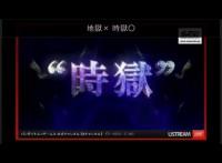 super_robot_wars_z3_announce_67