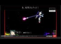super_robot_wars_z3_announce_83