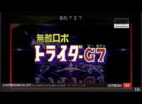 super_robot_wars_z3_announce_84