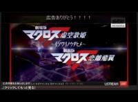 super_robot_wars_z3_announce_89