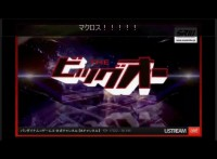 super_robot_wars_z3_announce_93