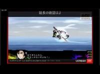 super_robot_wars_z3_announce_98
