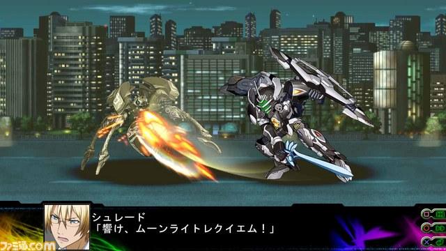super robot taisen ps2