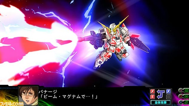 Jigoku Hen Livestreams and…Gundam cut-ins! | Saint-ism ...