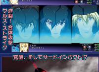 super_robot_wars_z3_tengoku_mar_scan_1