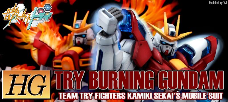 hg_try_burning_banner_1