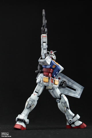 RG Gundam Last Shooting