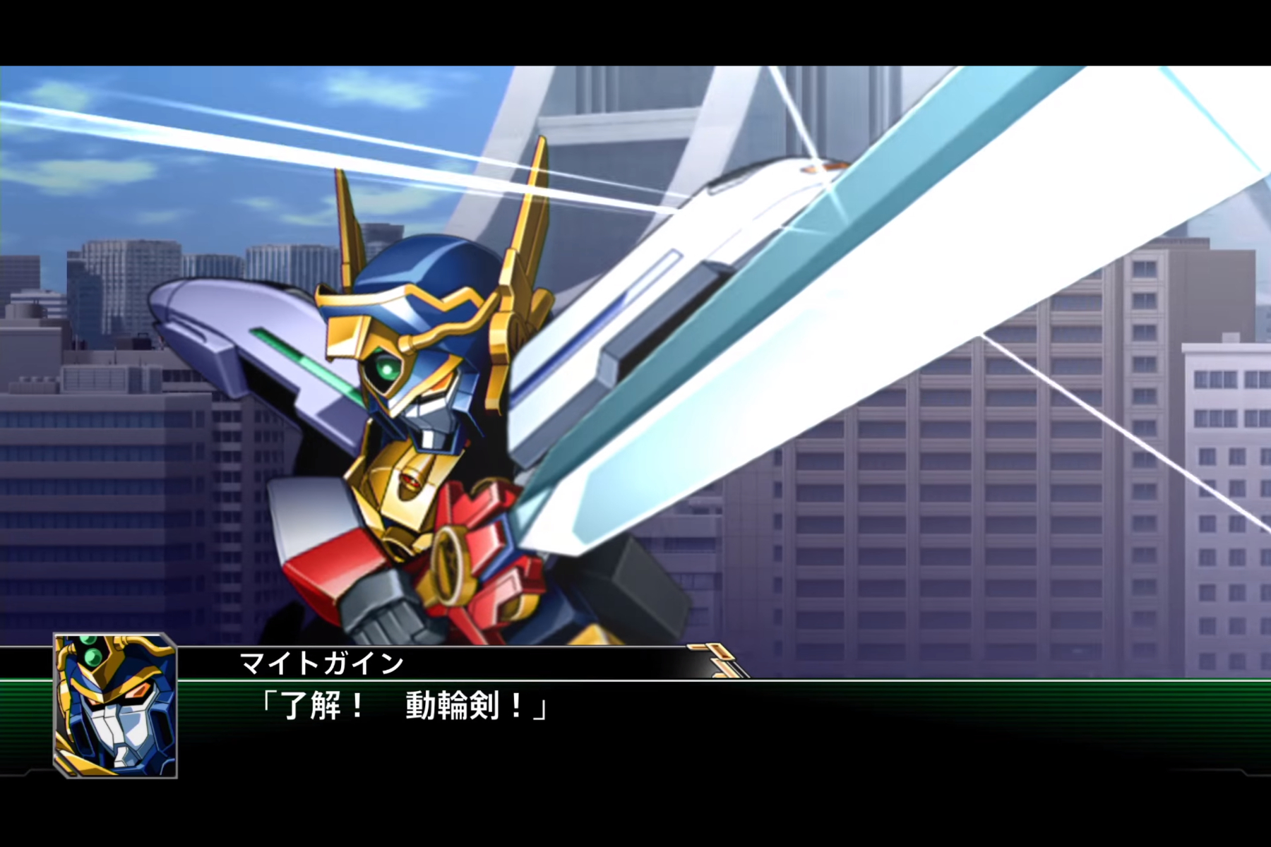 super robot wars v announced for ps4 and psvita saint. Black Bedroom Furniture Sets. Home Design Ideas